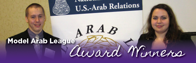 Model Arab League Award Winners